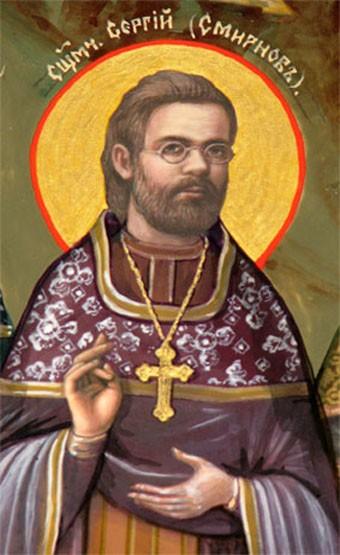 Икона священномученика Сергия Смирнова. Источник: bezhverh.ru