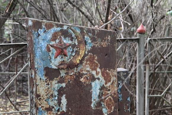 Грозный. Русское кладбище. Могила советского мусульманина