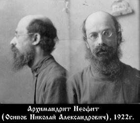 Архимандрит Неофит (Осипов), тюремное фото 1922 г._pstbi.ru