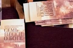 Семь песен о Боге: Борис Гребенщиков в исполнении Синодального хора (+ ВИДЕО + АУДИО)