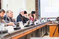 Дискуссия в Общественной палате: Теологии быть?