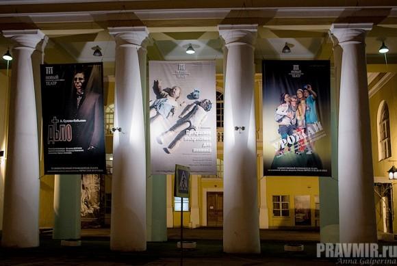 Новый Московский драматический театр