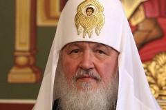 Патриарх Кирилл: Идеи солидарности и заботы об общем призваны стать скрепой нашего общества
