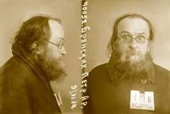 Священномученик Парфений (Брянских) – расстрелян за «пропаганду фашизма»