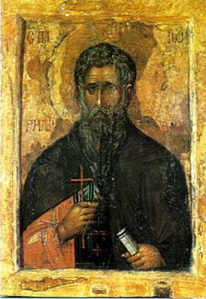 Прп. Иоанн Рыльский. Икона из Рыльского монастыря