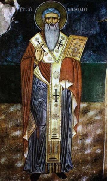 Св. Мефодий Славяноболгарский. XIX в., Рыльский монастырь