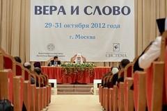 Ответы Святейшего Патриарха Кирилла на вопросы журналистов (полный текст + ВИДЕО)