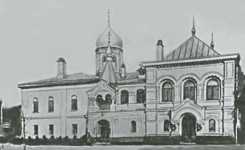 Главный дом Троицкого подворья, фото конца XIX века_blagoslovenie.su