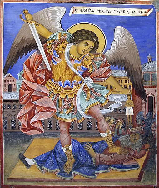 Архангел Михаил. Фреска из притвора храма Рождества Богородицы, Рыльский монастырь