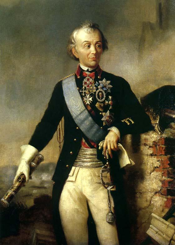 Здравствуй, граф Суворов, что ты праведно живёшь! | Православие и мир