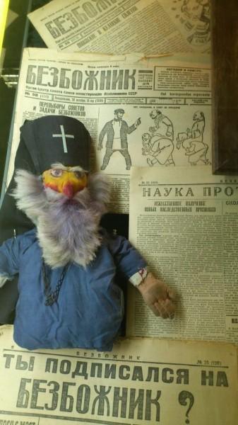 Кукла «поп». Использовалась в театральных антирелигиозных постановках в 1920-х гг. Печатные издания антирелигиозной пропаганды Безбожник», «Безбожник у станка» и др., выпускались в этот период огромными тиражами.