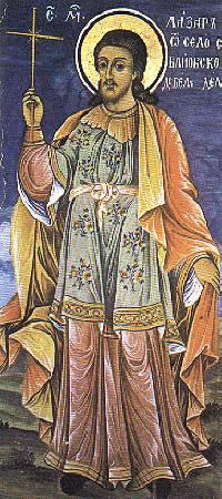 Св. Лазарь Болгарский. Фреска из придела в честь свв. Архангелов