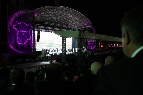 Концерт в День Города
