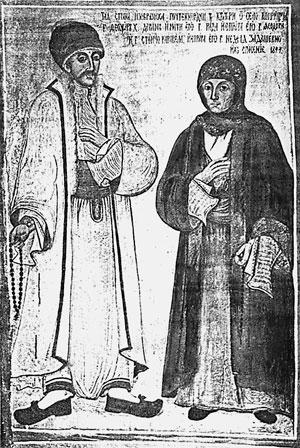 Ктиторы монастыря Тодор Доганов и его мать Рада. Фреска