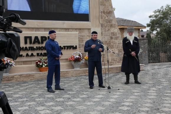 Открытие Национального парка им. А.Х. Кадырова в День города Грозного