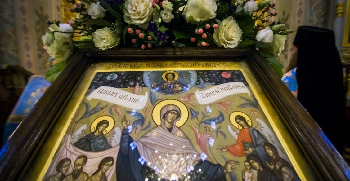 Икона «Всех скорбящих Радость»: От скорби — к радости