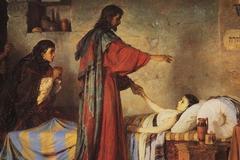 Евангельское чтение всех безнадежных
