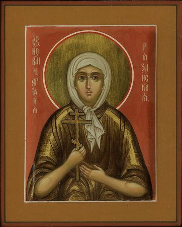 Новомученица Агафия Рязанская