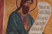 Пророк Иезекииль