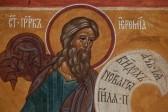 Пророк Иеремия