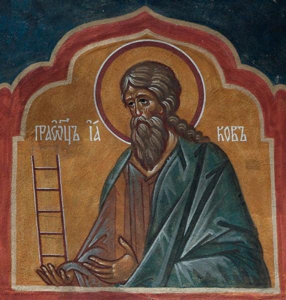 Пророк Иаков