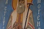 Иконы священника Николая Чернышева (47)