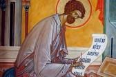 Святой евангелист Лука