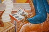 Иконы священника Николая Чернышева (13)