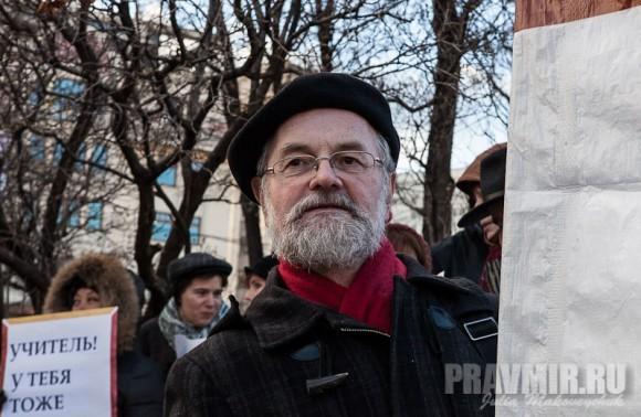 Митинг за образование. Фото Юлии Маковейчук (3)