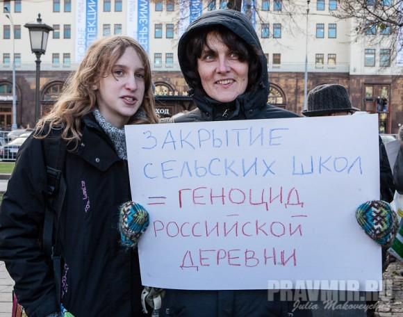 Митинг за образование. Фото Юлии Маковейчук (5)