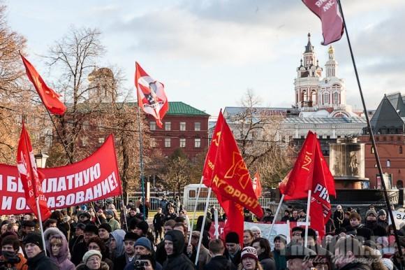 Митинг за образование. Фото Юлии Маковейчук (8)