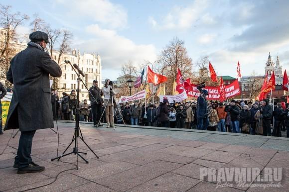 Митинг за образование. Фото Юлии Маковейчук (9)