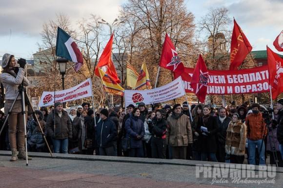 Митинг за образование. Фото Юлии Маковейчук (10)