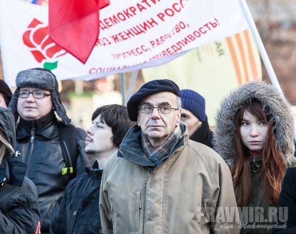 Митинг за образование. Фото Юлии Маковейчук (14)
