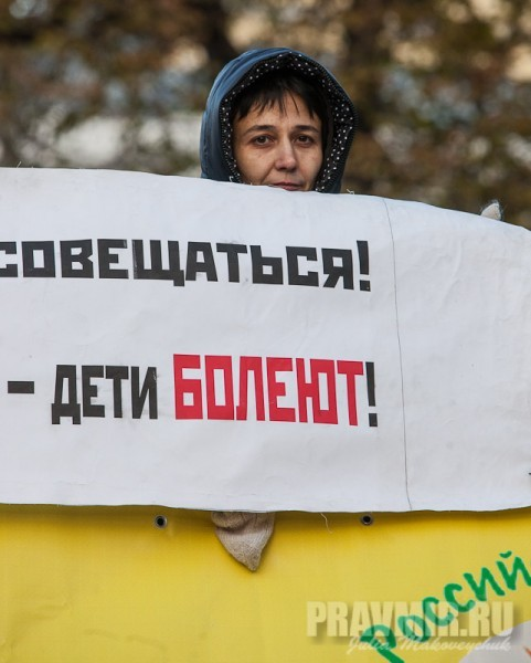 Митинг за образование. Фото Юлии Маковейчук (15)
