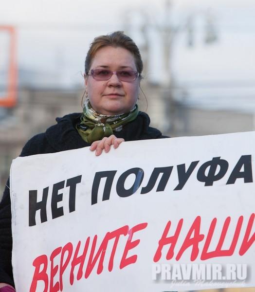Митинг за образование. Фото Юлии Маковейчук (16)