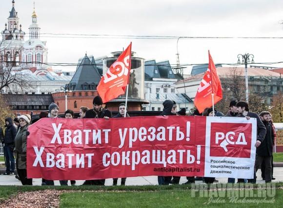 Митинг за образование. Фото Юлии Маковейчук (20)