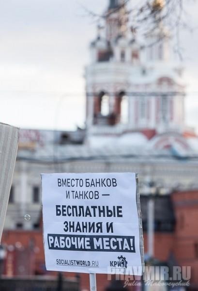Митинг за образование. Фото Юлии Маковейчук (22)