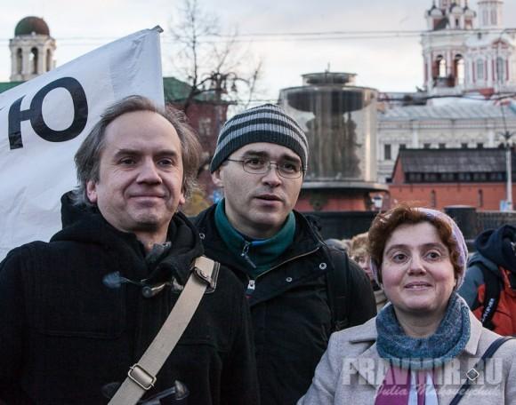 Митинг за образование. Фото Юлии Маковейчук (23)
