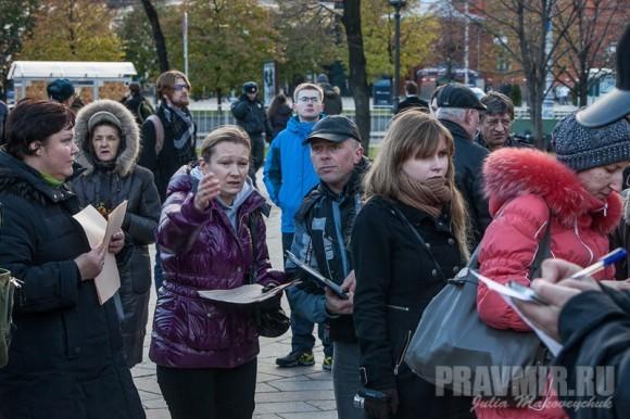 Митинг за образование. Фото Юлии Маковейчук (25)