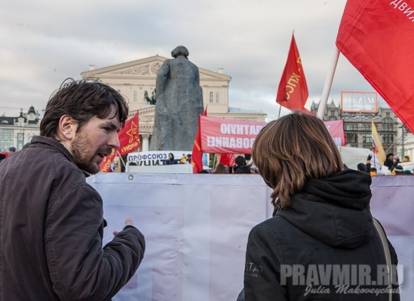 Митинг за образование. Фото Юлии Маковейчук (27)