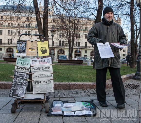 Митинг за образование. Фото Юлии Маковейчук (28)