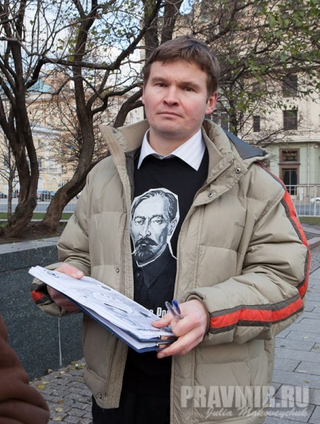 Митинг за образование. Фото Юлии Маковейчук (30)