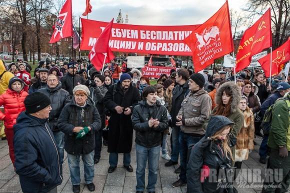 Митинг за образование. Фото Юлии Маковейчук (33)