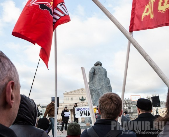 Митинг за образование. Фото Юлии Маковейчук (34)