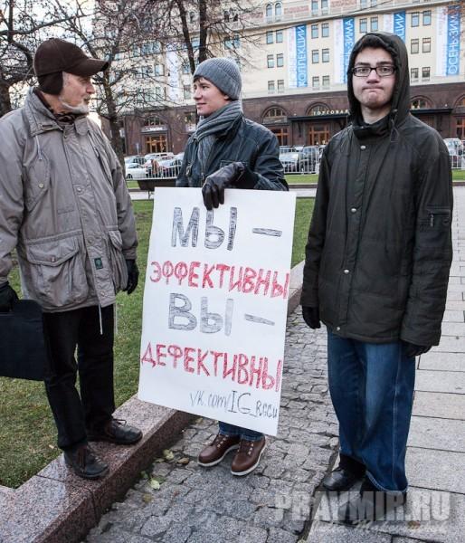 Митинг за образование. Фото Юлии Маковейчук (37)