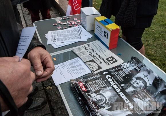 Митинг за образование. Фото Юлии Маковейчук (38)