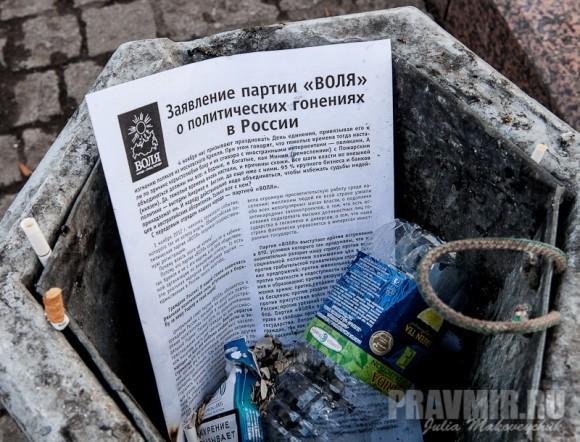 Митинг за образование. Фото Юлии Маковейчук (39)