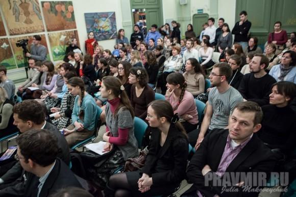 Презентация книги Екатерины Бурмистровой (24)