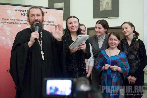 Презентация книги Екатерины Бурмистровой (51)